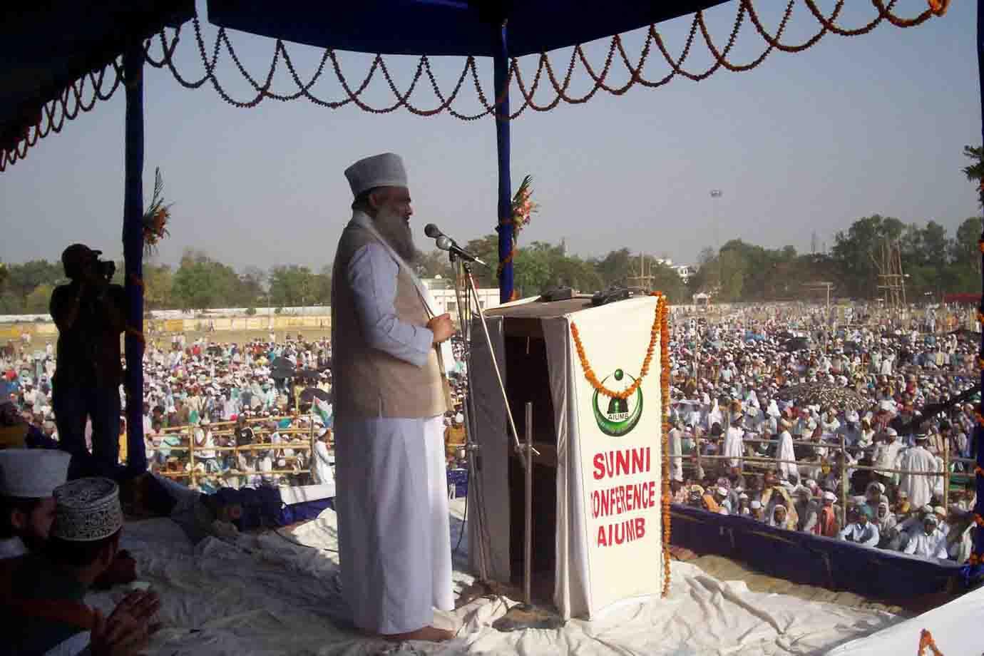 Sunni Conference,Bhagalpur,Bihar, 16th May, 2010