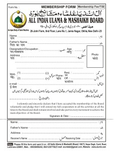 Membership Form Final