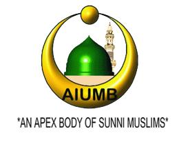 قرآنی آیات پر عدالت کافیصلہ دستور ہند اور مسلمانوں کے جذبات کاترجمان:سید محمد اشرف کچھوچھوی