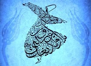mevlana_wajd-ecstasy-sufism