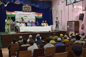 मुल्क के लिए जान देने में मुसलमान कभी पीछे नहीं रहे: प्रो. ख्वाजा मोहम्मद इकरामुद्दीन