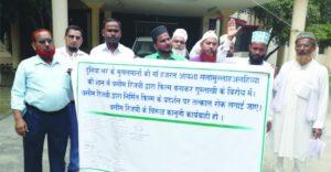 वसीम रिज़वी की गिरफ्तारी को लेकर आल इंडिया उलमा व मशाईख बोर्ड की राष्ट्रपति से गुहार