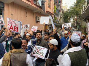 आल इंडिया उलमा व मशाइख बोर्ड का CAB और NRC के विरोध दिल्ली में प्रदर्शन