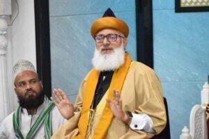 آل انڈیا علما و مشائخ بورڈشاخ پونے مہاراشٹرا کی اہم مشاورتی میٹینگ